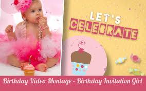 girl birthday birthday montage girl birthday invitation