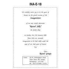 Shop Inauguration Invitation Card Matter Personal Wedding Invitation Card Matter In English Archives