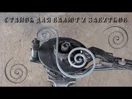 303 best blacksmith bending twisting images on