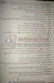 nts help urdu grammar notes u0026 mcqs solved grades 5th 6th 7th 8th