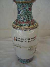 chinese vase appraisal chinese vase for sale antiques com classifieds