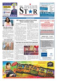 asian star january 28 2017 by the asian star newspaper issuu