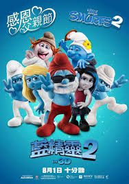 smurfs 2 movie poster 18 21 imp awards