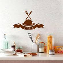 Wall Decals For Dining Room Popular Fork Wall Decal Buy Cheap Fork Wall Decal Lots From China