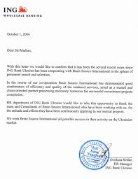 financial reference letter template bank reference letter bank