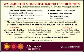 jobs for journalists in chandigarh map sector jobs in antara senior living vacancies in antara senior living