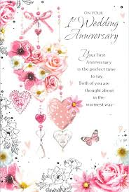 anniversary cards 1st anniversary cards 6 code 75 bv177