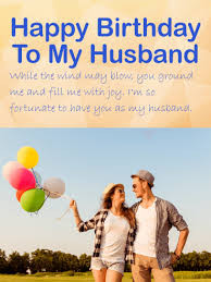 amazing happy birthday wishes card for husband birthday