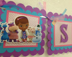 doc mcstuffins birthday party doc mcstuffins birthday invitations gangcraft net