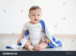 Baby Flag Cute Baby Flag Israel Sitting On Stock Photo 740408857 Shutterstock