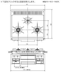 Gas Cooktop Dimensions Gas Range Dimensions Pictures To Pin On Pinterest Thepinsta