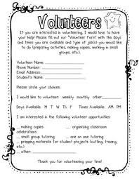 best 25 parent volunteer letter ideas on pinterest classroom