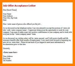 email accepting a job offer offer letter sample 9 free