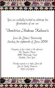 graduation party invitation wording senior graduation party invitation wording