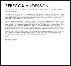 retail team leader cover letter