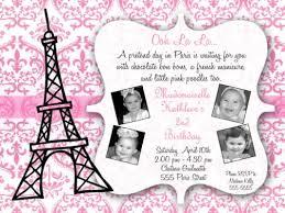 paris damask birthday party invitations