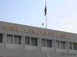 Asks Pemra For Record Of Ex Pm S Speeches Bureau Am Pm