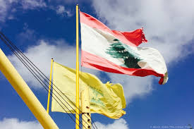 Hezbollah Flag Will Lebanon U0027s New Christian President Make Hezbollah Stronger