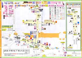 Shinagawa Station Map Tokyo Station Map 必应 Images