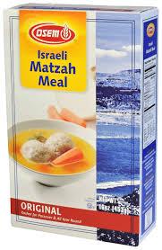 osem matzah osem israeli matzah meal
