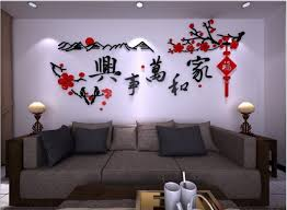 wall sticker sale shop online for wall sticker at ezbuy my