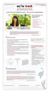 law admission essay examples u0026 samples write track admissions