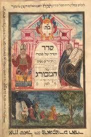 reform passover haggadah the hamburg haggadah 18th century illuminated manuscript make your