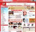 20 อันดับเว็บยอดฮิตแห่งเมืองไทย !!!!!! - Dek-D.com > ตามใจฉัน ...