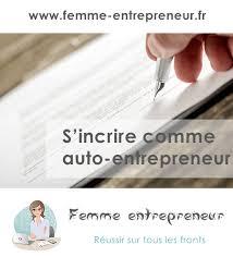 inscription auto entrepreneur chambre des m騁iers inscription chambre des m騁iers auto entrepreneur 100 images