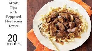 turkey mushroom gravy recipe just steak tips with peppered mushroom gravy recipe myrecipes