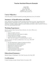 educational resume sample education section resume writing guide