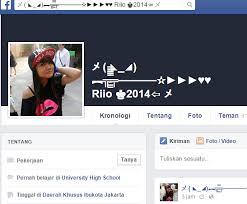 cara membuat facebook terbaru 2015 cara membuat akun unik terbaru di facebook 2015 saneva blog