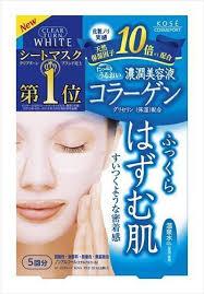 D Collagen kose clear turn white mask co d collagen 5 times 22ml x5 ebay