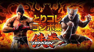 tekken apk apk for android