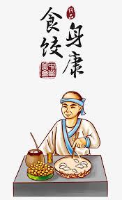 classical cuisine sijiaoshenkang classical cuisine dumplings food culture png