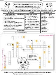 crossword puzzle thanksgiving bingo game worksheet generator free printable science worksheets