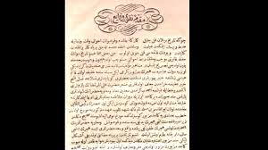 Ottoman Empire Laws Media And Genocide United Against Genocide Exhibit