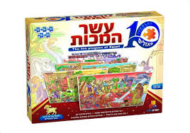 passover plague toys jacob s sons in children book in hebrew bible story