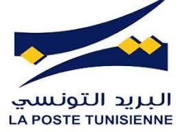 ouverture bureaux de poste tunis les horaires d ouverture des bureaux de poste pendant la