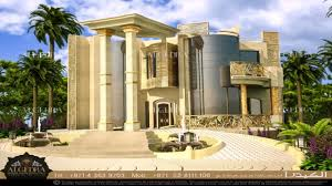Modern House Design In Dubai