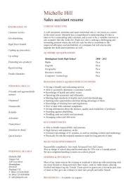 First Resume No Job Experience by First Time Resume Templates Template Billybullock Us