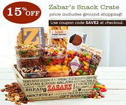 zabar s gift baskets zabar s zabar s offers