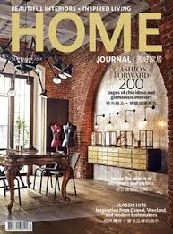 home design magazine hong kong hong kong tatler homes magazine buy subscribe download and read