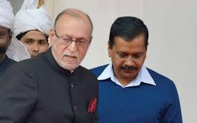 Seeking In Delhi Delhi Assembly Passes Resolution Seeking Report Card Of L G Office