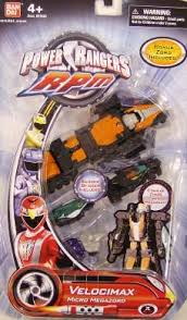 action toys collectables