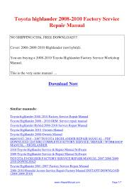 toyota highlander 2008 2010 factory service repair manual pdf by
