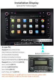 eincar online free reversing backup camera hd autoradio