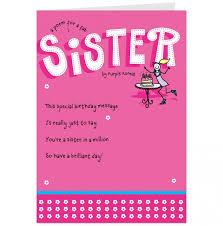 E Card Invitation Jacquielawson Com Birthday Cards U2013 Gangcraft Net