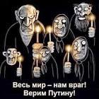 Москва требует официальной реакции США на сообщения о кибератаках против России, - МИД РФ - Цензор.НЕТ 9454