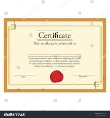 Prize Certificate Template Raster Illustration Certificate Template Red Wax Stock